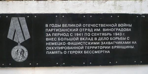 vinogradov_14