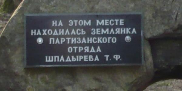 vinogradov_9