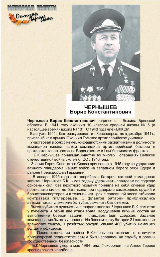 http://pamyatnikibryanska.ru/wp-content/uploads/2015/10/03-639x1024.jpg