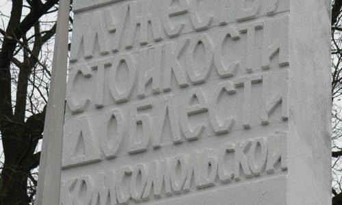 p1110533